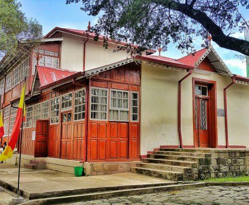 Museo de Addis Abeba, Etiopía